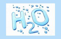 La funzione delle società di approvvigionamento idrico all'ingrosso