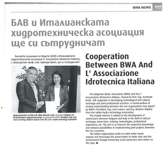Sofia: cooperation between BWA and Associazione Idrotecnica Italiana